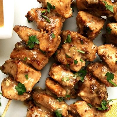 Grilled Chicken Satay Skewers with Peanut Butter Sauce