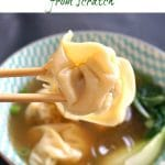 Homemade Wonton Soup Recipe made from scratch with shrimp/prawn and pork in a soothing chicken broth, this is comfort food at its best; Asian style. Ready in just 15 minutes.